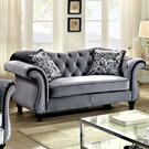 Jolanda Love Seat Product Image