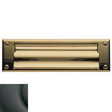 Oil-Rubbed Bronze Letter Box Plates