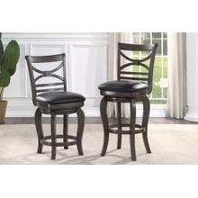 Bar Height Swivel Barstool