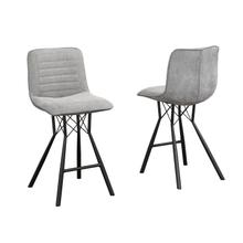 See Details - Counter Stool, Set of 2 - Grey
