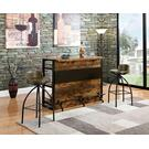 Industrial Antique Nutmeg Bar Unit Product Image