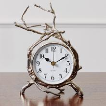 See Details - Twig Clock-Nickel