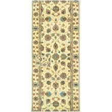 See Details - Nourison 2000 2023 Ivory Runner Broadloom Carpet