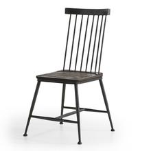 View Product - Andover Chair