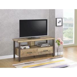 """See Details - 48"""" TV Console"""