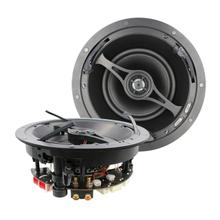 """View Product - 6.5"""" Two-Way In-Ceiling Speakers"""