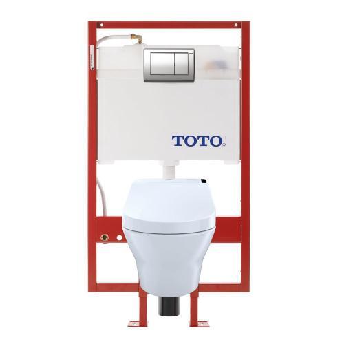 MH WASHLET®+ C200 Wall-Hung Toilet - 1.28 GPF & 0.9 GPF - Cotton