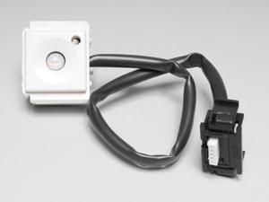 WhisperGreen Select SmartAction® Motion Sensor Plug 'N Play Module Product Image
