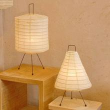 Rice Paper Lamps Tapered Lamp