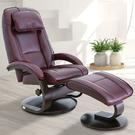 Bergen Recliner and Ottoman in Merlot Top Grain Leather Product Image