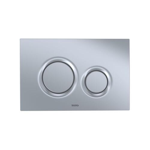 Basic Round Push Plate - Dual Button - Matte Silver