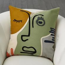 See Details - Petey Pillow