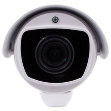 Pan/Tilt/Zoom Bullet Camera White 5X Zoom POE IP 5MP