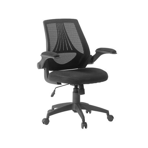 Mesh Manager's Chair