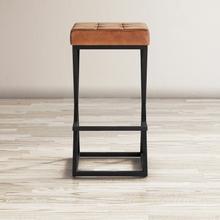 See Details - Brooks Leather Stool (1/ctn)