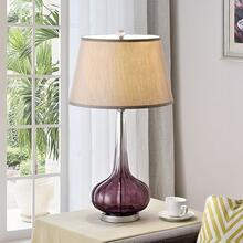 Fay Table Lamp