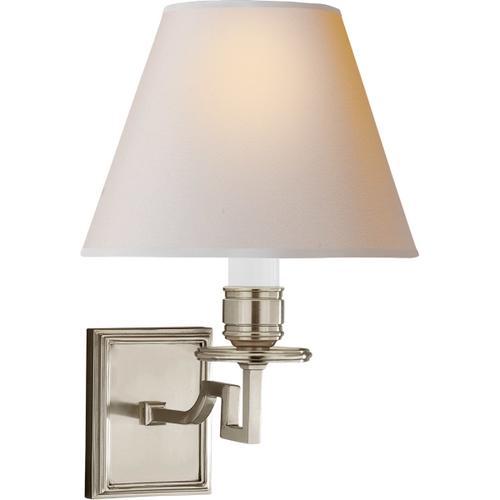 - Alexa Hampton Dean 1 Light 8 inch Brushed Nickel Single Arm Sconce Wall Light