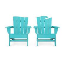 View Product - Wave 2-Piece Adirondack Set with The Wave Chair Left in Vintage Aruba