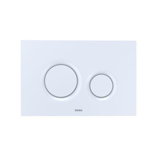 Basic Round Push Plate - Dual Button - White