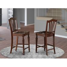 "Chelsea Stools with wood seat, 24"" seat height"