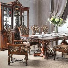 View Product - Lucie Dining Table