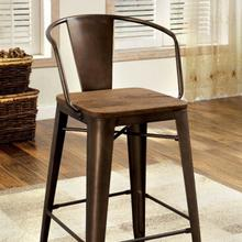 See Details - Cooper Counter Ht. Chair (2/box)