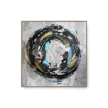 See Details - Circle of Life Wall Art