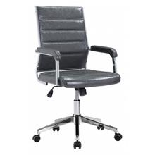 See Details - Liderato Office Chair Gray