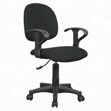 ACME Remi Office Chair w/Lift - 92175 - Black Fabric