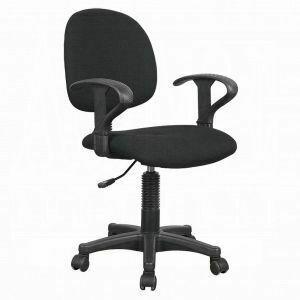 ACME Remi Office Chair w/Lift - 92175 - Black Fabric