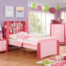 Marlee Full Bed