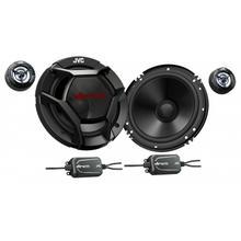 drvn DR Series Speakers
