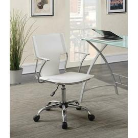 See Details - Contemporary White Office Chair