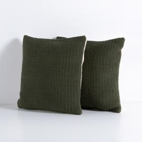 Green Cover Cello Woven Rope Pillow Sets
