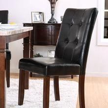 Marstone Side Chair (2/Box)