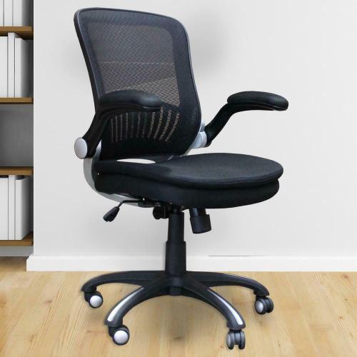 DC#301-BLK - DESK CHAIR Fabric Desk Chair