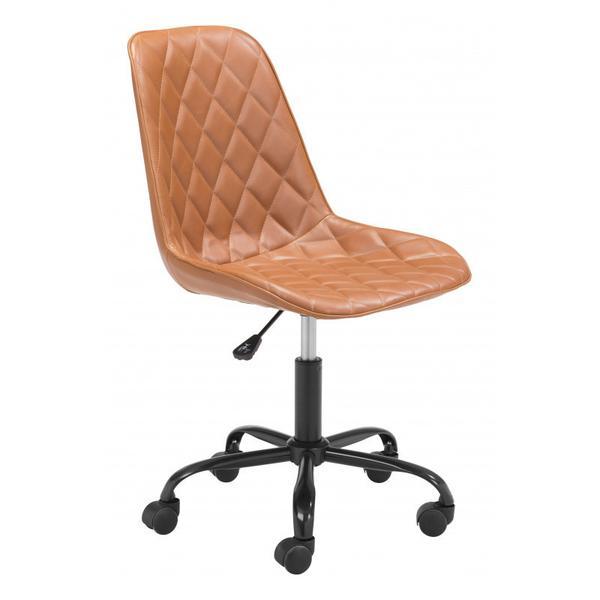 See Details - Ceannaire Office Chair Tan