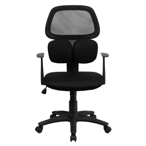 Mid-Back Black Mesh Swivel Task Chair with Flexible Dual Lumbar Support and Arms