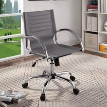 See Details - Canico Office Chair