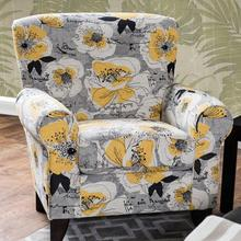 View Product - Cashel Chair