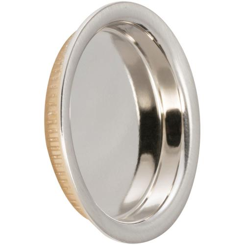Product Image - Cup Pull in (US15 Satin Nickel Plated, Lacquered)