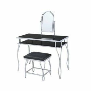 ACME Carene Vanity Set - 90312 - Black & Chrome