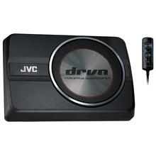 drvn 20cm (8'') Compact Powered Subwoofer
