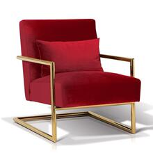 Locklear Modern Lounge Chair