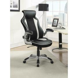 See Details - Contemporary Black and White Office Chair