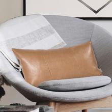 View Product - Kidney Pillow Avanti Bronze