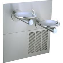 View Product - Elkay SwirlFlo Fountain Bi-Level ADA Filtered 8 GPH Stainless
