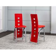 "Valencia 24"" Stool Red 2pk Product Image"