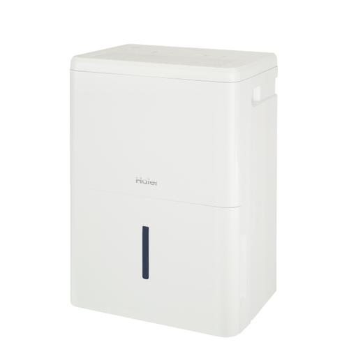 Haier® 35 Pint ENERGY STAR® Dehumidifier with Digital Controls for Very Damp Rooms, White