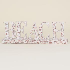 Distressed 'BEACH' Sign